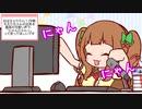 【手描きアイドル部】にゃんにゃんちえりちゃん&特技について&何故かわいいか【花京院ちえり】