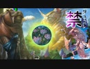 【MTG ARENA】工作員もエル勝つも怖くない!呪禁で攻めるスゥルタイカラーの著大化デッキ「著大なジュゴン」(ゆっくり実況)
