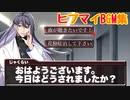 【作業用BGM】寂雷先生と聞く ヒプマイARB BGM集【ゲーム音楽】