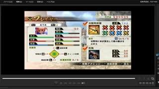 [プレイ動画] 戦国無双4の長篠の戦い(武田軍)をありあでプレイ