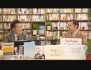 奥山真司の「アメ通LIVE!」 (20200602)