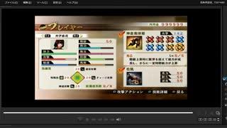 [プレイ動画] 戦国無双4の流浪演武を井伊直虎でプレイ