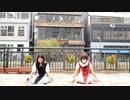【友達と】アユミ☆マジカルショータイム【踊ってみた】
