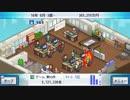 (Switch)ゲーム発展国++ プレイ動画16 by KANAN