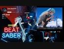 【Beat saber】タイムマシン (1640mP) -Expert plus-