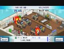 (Switch)ゲーム発展国++ プレイ動画18 by KANAN