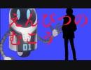 「えんぴつのむこう」VOCALOID 初音ミク オリジナル曲 兼 自作クリックノベルゲーム「GCoKHatsuKey」PRビデオ