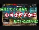 <Apex Legend>ド素人が戦を挑む!ーPart1-