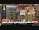 NY市長の娘が市警察に逮捕される・・クオモさんが市長にCNNで釈明させる