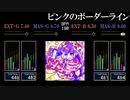 【GITADORA】ピンクのボーダーライン【NEX+AGE】
