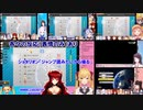 【マリオカート8DX】罰ゲームでロリとショタになるドーラ様と鷹宮リオン【にじさんじ切り抜き】
