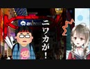 楠栞桜「アニメイトといえば…」