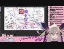 【聖女れりあ】第5回モデレータ配信(切り抜き)