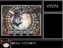 【フリーゲーム】ひたすら楽してロストリリックPart.2
