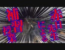 【Bloodborne】|高難易度ブラッドボーン|赤目先生による補習授業|【初見実況】part49