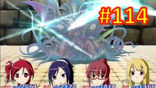 sakiquest3 #114:咲RPGを「咲-saki-」好きが全国編の話をしながらゆっくり実況(初見プレイ)
