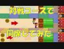 【ギスギス地獄オンライン】マリオメーカー2対戦【蜘蛛の糸】