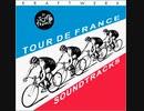 Kraftwerk Tour de France 03 (Zeitfahren)