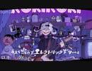 【打ち込み】ボカロ23曲メドレー【1P1曲縛り】