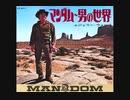 【作業用BGM】洋楽ポップス黄金時代(1970・1971)Mix