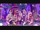 [K-POP] TWICE - More&More (Comeback 20200604) (HD)