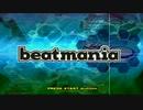 【DEMO120分】 北米版PS2 beatmania