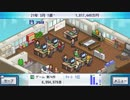 (Switch)ゲーム発展国++ プレイ動画20 by KANAN