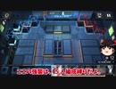 【ゆっくり実況】新イベント 強襲 EX-01 02 03 アークナイツ