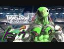 【MUGEN】チームワークで勝利を掴み取れ!白黒対抗狂中位ランセレバトル! Part14