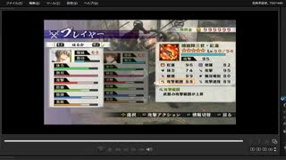 [プレイ動画] 戦国無双4-Ⅱの長谷堂の戦いをはるかでプレイ