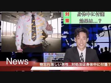 壺 浅 壺 男 アナウンサー
