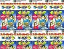 SFC スーパーチャイニーズワールド2 宇宙一武闘大会 BGM②