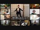 """【ダンスエクササイズ】ヒゲダンス 踊ったし演奏したしスイカとか BY """"SUU 02"""""""