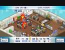 (Switch)ゲーム発展国++ プレイ動画21 by KANAN