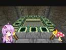 【Minecraft】30分でマインクラフト part48 ~要塞探し~
