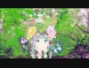 「森の哲学」- CiderPlanet