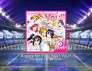 スクフェス A song for You! You? You!!  [MASTER]