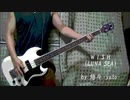 WISH (LUNA SEA) : covered by 悠斗-yuto-