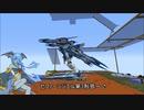 【Minecraft】JointBlockでロボもの?Part138【JointBlock】