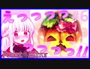 【ホラーゲーム】ぷろふぇっしょなるなPocket Mirrorぱーと6 by星ノ宮学園【ゆっくり実況】【オリキャラ実況】