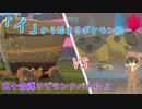 【ポケモン剣盾】「イ」から始まるランクバトル 3 【イワパレス】