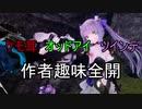 実況【Mysteria ~Occult Shadows~】ケモ耳少女の冒険 パート1