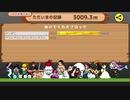 【少人数ジャンプ攻略動画】 ハードモード 3009.3m【3人】