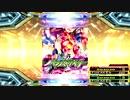 【DDR A20】最終鬼畜妹フランドール・S DDP