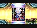 【DDR A20】ナイト・オブ・ナイツ (Ryu☆Remix) DSP