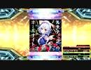 【DDR A20】ナイト・オブ・ナイツ (Ryu☆Remix) DDP