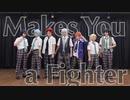 【あんスタ】3-BでMakes You a Fighter【コスプレで踊ってみた】