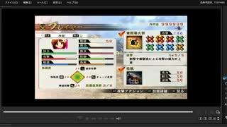 [プレイ動画] 戦国無双4の長篠の戦い(武田軍)をみほでプレイ