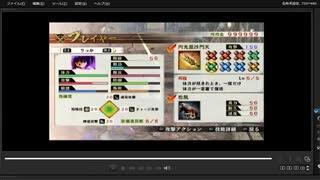 [プレイ動画] 戦国無双4の魔性の美女決定戦をりっかでプレイ