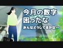 Vol.31  営業の日常?心の声!